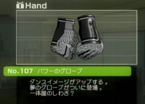 Power_1